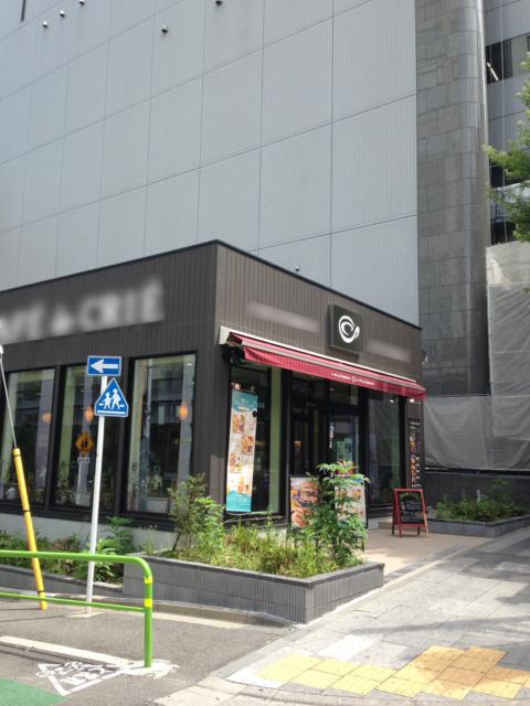 東京都 フランチャイズ竣工